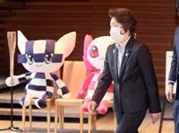 「身の引き締まる思い」 五輪組織委新会長の橋本氏があいさつ