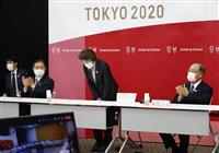 橋本新会長は「これ以上ない追い風」 自転車競技会場の伊豆市長