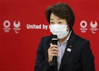 橋本聖子氏が五輪組織委新会長に就任 「身の引き締まる思い」