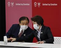 「これ以上の適任者いない」「世間冷たいままでは」 橋本氏就任の評価交錯