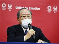 検討委、全会一致で橋本氏推薦 御手洗氏「透明性損なわれず」