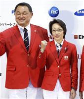 橋本氏就任 各国メディア反応「女性任命は画期的」キス強要の過去にも言及