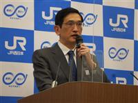JR西 赤字ローカル線「維持は困難」 自治体と協議本格化へ