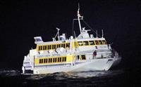 漂流高速船、海保がえい航し佐渡島到着 乗客36人ら、けがなし
