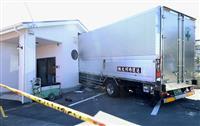 保育園にトラック突っ込む 静岡、園児にけがなしか