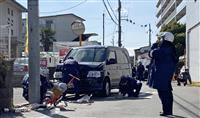 乗用車が親子はね、2歳女児死亡 大阪・摂津