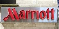 米マリオット、11年ぶり赤字 ホテル大手「苦難の年」
