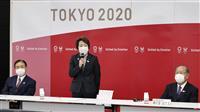 「五輪成功を万博につなげたい」 井上担当相、橋本新会長に期待
