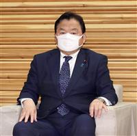 GoTo事業者にキャンセル事務経費支給 1件最大4000円
