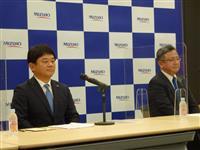みずほ銀行次期頭取の55歳加藤氏「歴代頭取で最も長い現場経験を生かす」