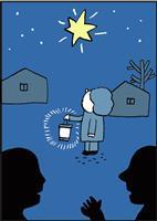【家族がいてもいなくても】(679)暗闇と星空がくれた気づき