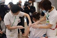 東北でもワクチン先行接種がスタート