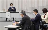 2月末の緊急事態宣言解除を要請 大阪府方針決定 京都、兵庫と共同