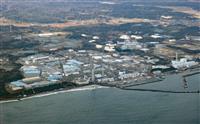 原子炉格納容器の水位低下 福島第1原発1、3号機