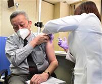 静岡県でもワクチン先行接種始まる JCHO桜ケ丘病院