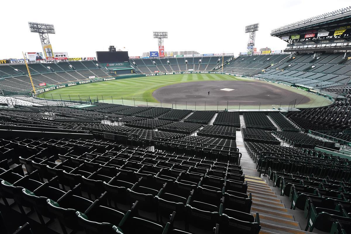 春夏ともに中止が決まった選抜高校野球大会の舞台、甲子園球場(水島啓輔撮影)