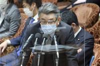 総務省局長ら2人更迭、懲戒処分も視野 首相長男接待問題