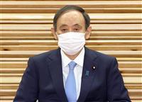 菅首相長男、音声データ「自分だと思う」 総務省が説明