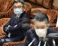 武田総務相が接待問題で謝罪 「国民の疑念招きお詫び」