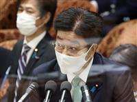 会食の総務省幹部異動「通常の人事」 加藤官房長官、更迭を否定