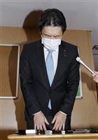 ラウンジ訪問の白須賀氏に辞職勧告を 自民千葉県議団