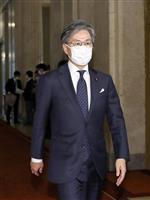 立民・安住氏、橋本会長の議員継続も疑問視「国会が毎日あるのに…」