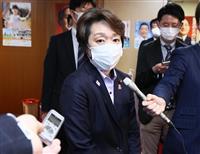 自民党に離党届提出の橋本組織委会長「公平公正に大会運営」