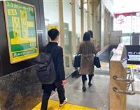全国初「エスカレーター歩かない」条例案 埼玉県議会・自民会派が提出へ