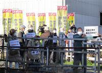 静岡県が行政代執行 沼津鉄道高架用地の看板など撤去 反対派は無言の抗議