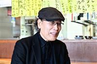 「心の密」は保ちたい 吉田類さん「酒場放浪記」放送1000回