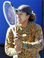 大坂、会場で軽めに調整 全豪テニス、20日決勝
