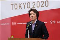 「信頼される東京大会に」 橋本組織委会長が就任あいさつ