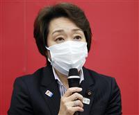 橋本組織委会長、自民党を離党へ