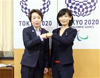 丸川五輪相が組織委理事辞任 理事は34人に