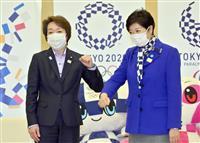 橋本新会長「五輪へ全力」 フットワーク軽く初仕事