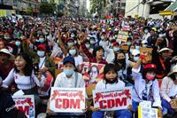 ミャンマーで抗議の「市民不服従」が拡大 コロナ検査も激減