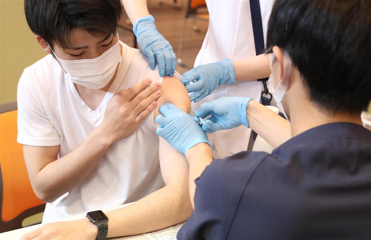 先行 接種 ワクチン 病院 コロナ
