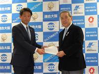 令和3年春闘 連合大阪、6年連続の賃金4%アップと雇用維持を要請 関経連に
