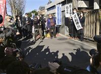 千葉・原発避難者訴訟の東京高裁判決要旨