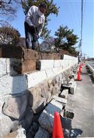 復旧や片付けに追われる被災者 震度6強から1週間 福島・相馬
