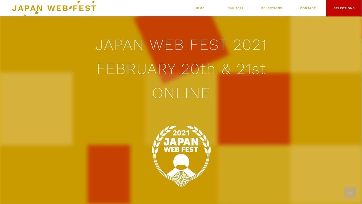 インディーズ特化のウェブ作品映画祭創設 制作者と観客、交流で…