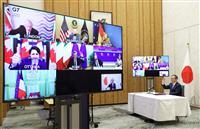 IOC会長「激励に感謝」 五輪支持のG7声明歓迎