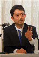 千葉知事選、熊谷千葉市長が政策公表「マリン球場の建て替え検討」「コロナ対策で3市と合同…