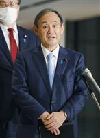 G7首脳会議後の菅首相発言詳報 東京五輪開催「全員の支持を得た」
