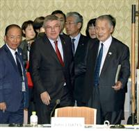 ロシア勢略称は「ROC」 東京五輪適用の処分決定