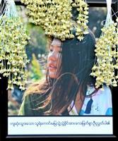 ミャンマー、女性死亡で追悼デモ相次ぐ 囚人釈放への不安も拡大