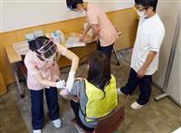 【動画】大阪・和泉でワクチン接種訓練 経過観察時の密解消が課題