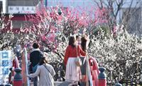 東京都心20・9度 各地で今年の最高気温観測