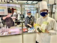 コロナ禍で若手職人つながり「旅する和菓子」