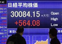 【経済インサイド】エコノミスト「専門家ほど読み間違える」 3万円突破の株価も「新常態」…